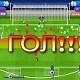 Серия пенальти 2012